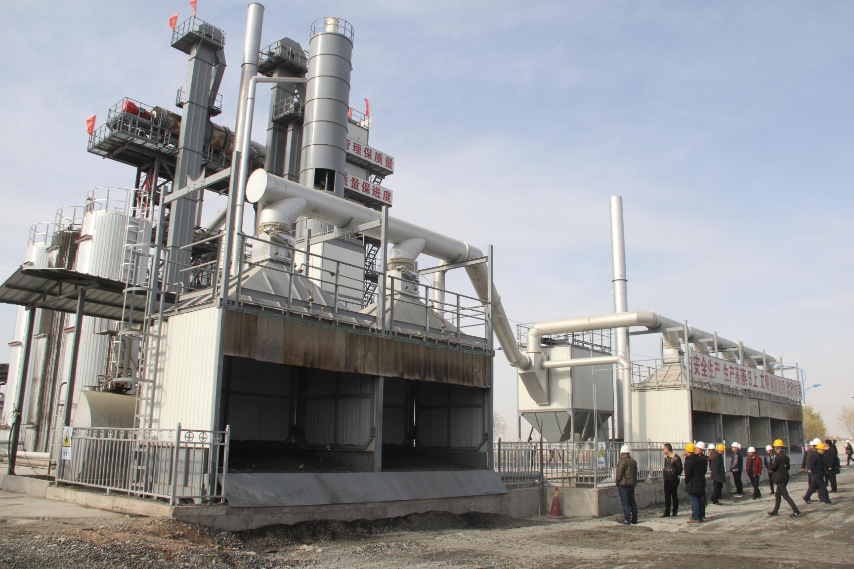 中国公路网——共建美好家园 沥青混合料温拌再生技术研讨会在张掖召开
