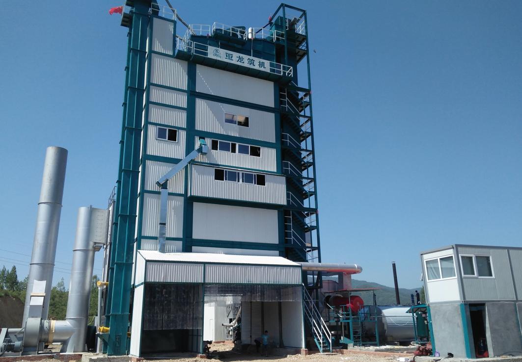 淅川路桥3000H沥青混合料搅拌设备