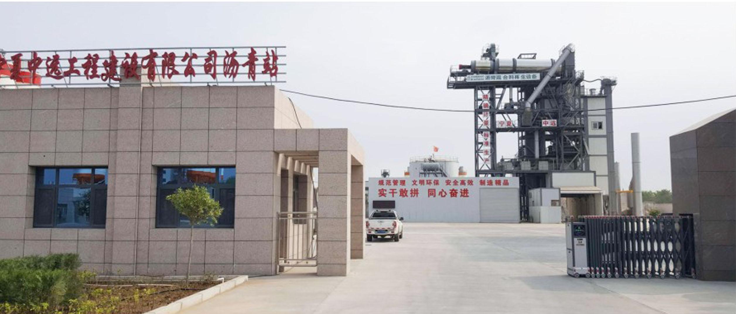 RAP系列沥青混合料厂拌热再生设备