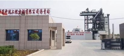 RAP系列瀝青混合料廠拌熱再生設備