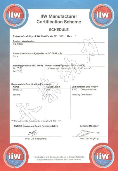 ISO3834-2焊接体系认证证书-2