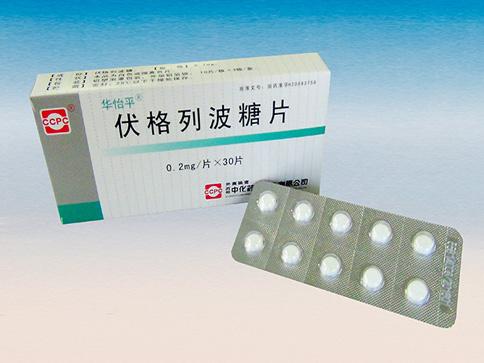 Voglibose Tablets(Hua Yi Ping)