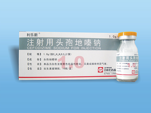 Cefodizime Sodium for Injection(Li Le Xin)