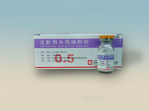 Ceftizoxime Sodium for Injection