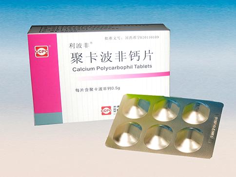 Calcium Polycarbophil Tablets(Li Bo Fei)
