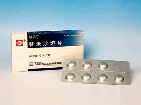 Telmisartan Tablets(Yu Le Ning)