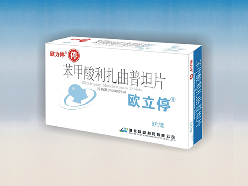 Rizatriptan Benzoate Tablet(Ou Liting)