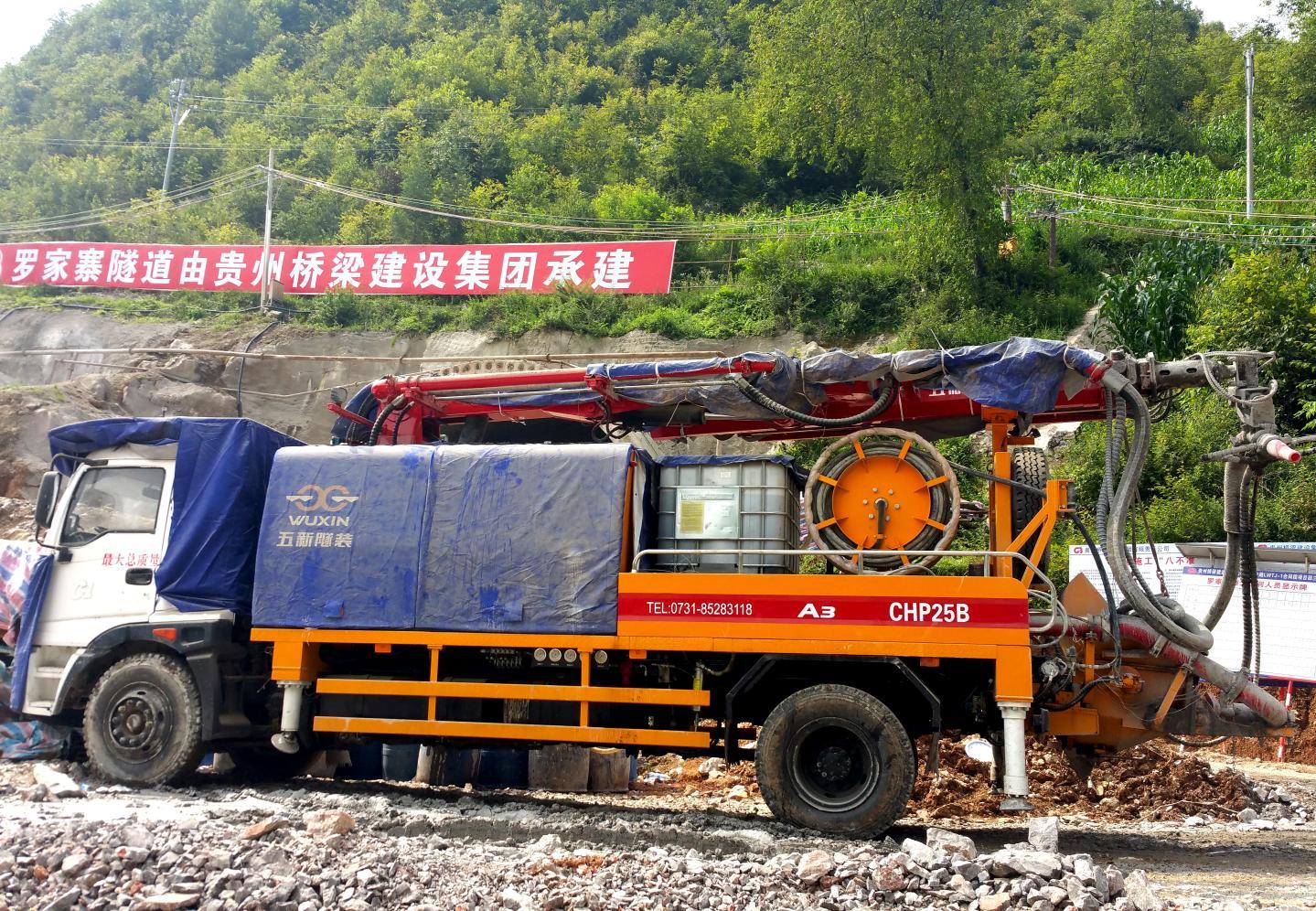 贵州桥梁建设集团六威高速罗家寨隧道