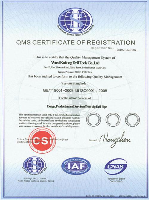 QMC CERTIFICATE OF REGISTRATION