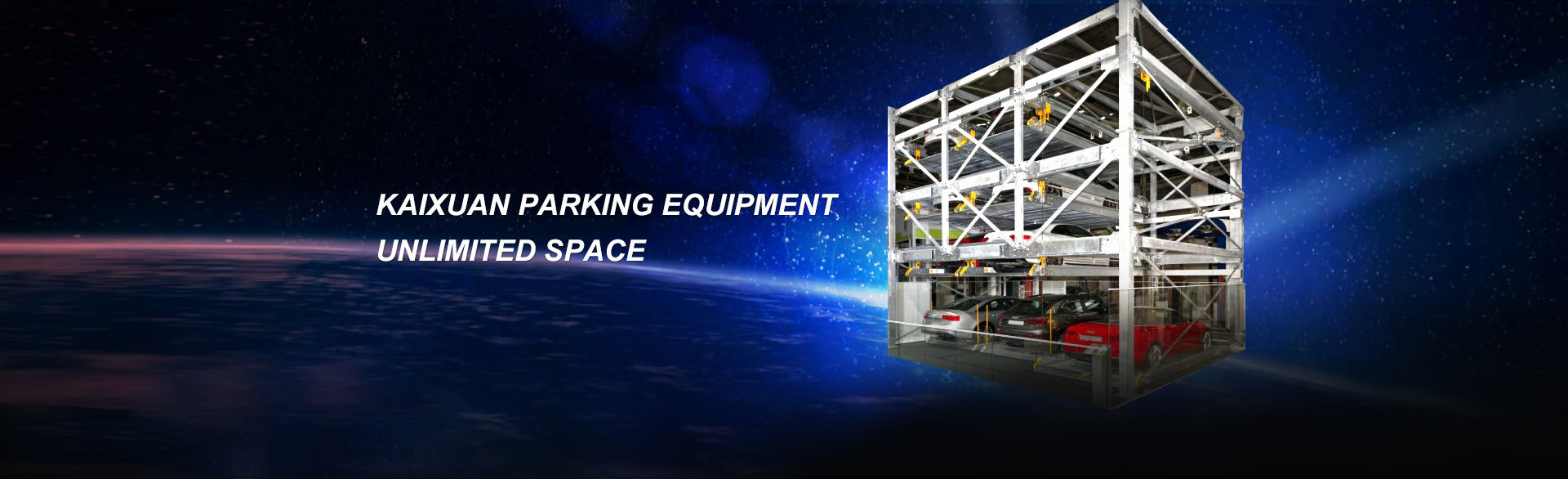Kaixuan Parking Equipment Provides You With Unlimited Space