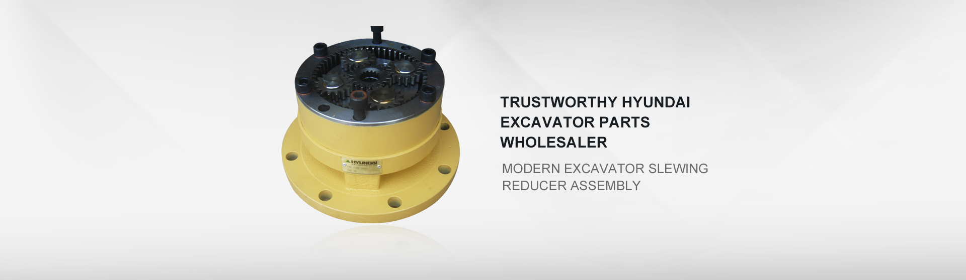Modern excavator slewing reducer assembly