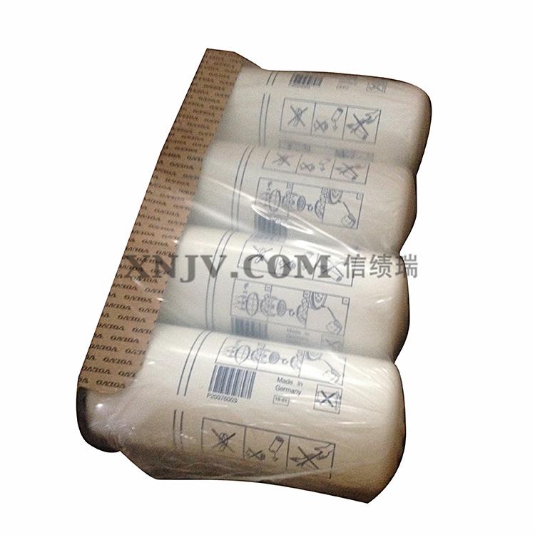沃尔沃发电组配件 沃尔沃TAD1672VE柴油格 沃尔沃TAD1672VE燃油滤芯