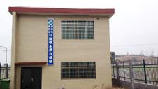 歸陽鎮地表水質自動監測站